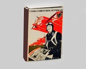 Спички сувенирные «Слава советским летчикам!»