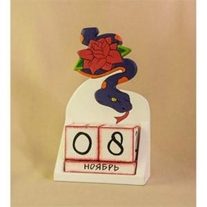 Календарь Змея-цветок  (Декор цветной)