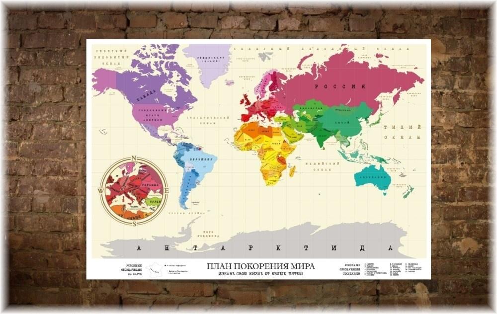 Набор из 3 карт Мир на троих