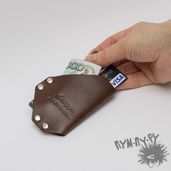 Кармашек для кредиток
