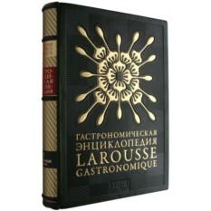 Энциклопедия Larousse Gastronomique в 14 томах