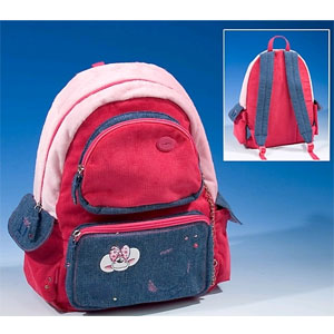 Diddlina рюкзак (30x39x6см)