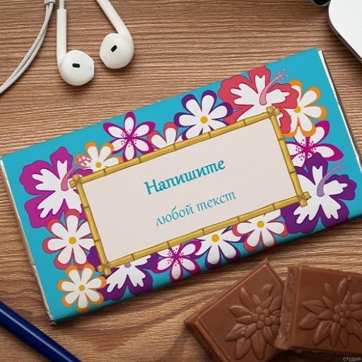 Шоколадная открытка Гавайская вечеринка