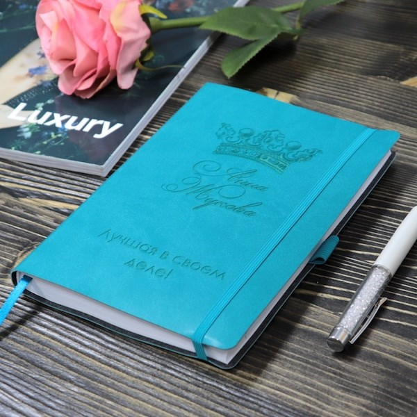 Ежедневник в мягкой обложке с гравировкой Бирюза