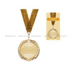 Медаль С Днём Свадьбы. Кольца