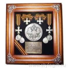 Ключница Георгиевские кресты