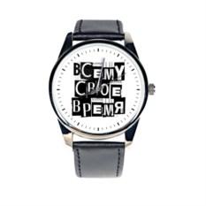 Часы «Всему свое время»