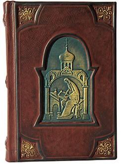 Подарочная книга Святое Евангелие