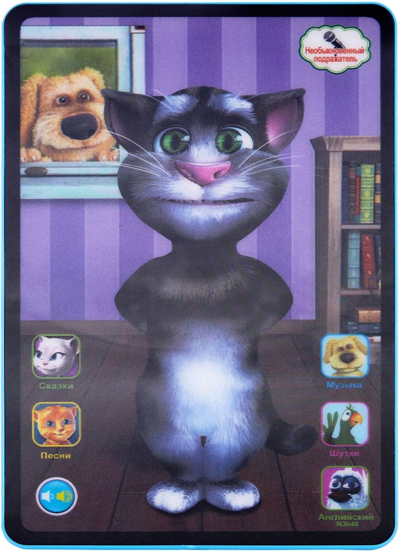 Интерактивный 3D планшет «Говорящий кот Том»