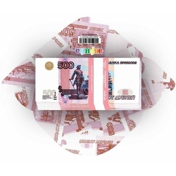 Конверт для купюр 500 рублей