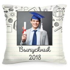 Подушка с вашим фото «Выпускник 2018»