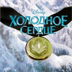 Медальон Анны