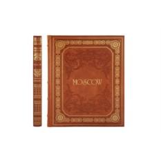 Книга «Москва» в большом формате