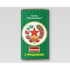 Именная шоколадная открытка «Герб Таджикской ССР»