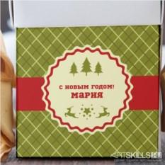 Печенье с предсказаниями «С Новым годом!»