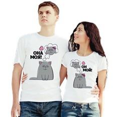 Парные футболки Он мой, она моя, влюбленные котики