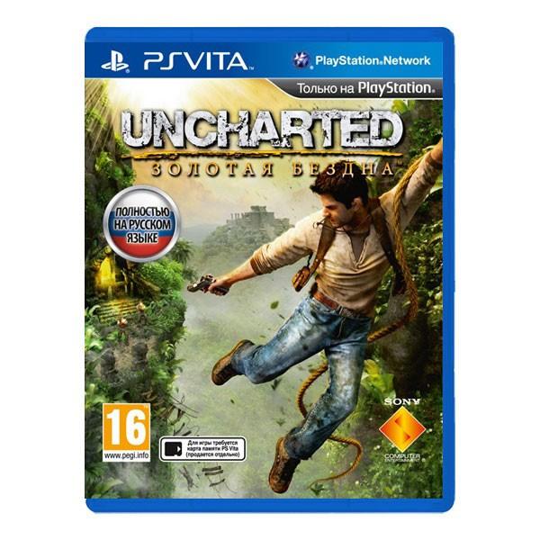 Игра Uncharted: Золотая бездна (PS Vita)