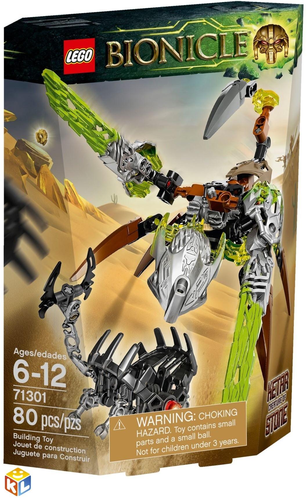 Конструктор Лего Бионикл кетар