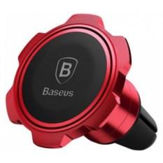 Автомобильный держатель Baseus Magnet Air Vent Car Mount Red