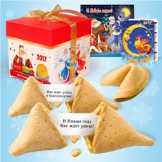 Волшебное печенье с предсказаниями от Деда Мороза
