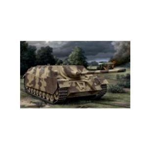 Танк Panzerjager