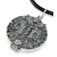 Серебряный открывающийся медальон Близнецы
