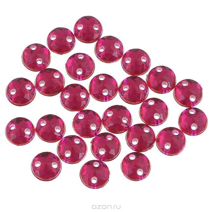 Пришивные стразы Астра, акриловые, круглые, рубин, диаметр 6,5 мм, 25 шт