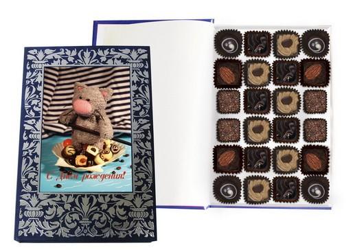 Шоколадная книга С днем рождения!