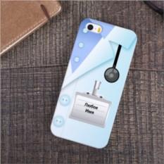 Именной чехол для iPhone Медформа