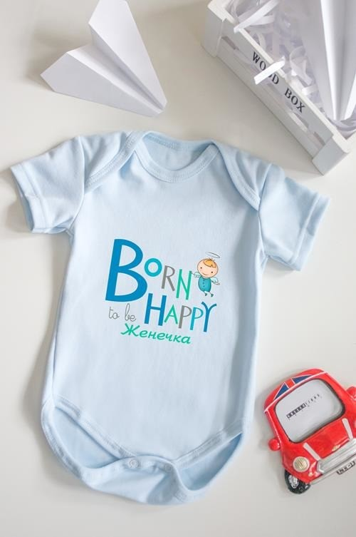Боди Born to be happy
