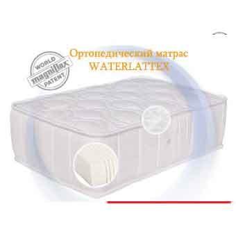 Матрасы Waterlattex (160/190)