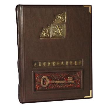 Книга «Антиквариат»