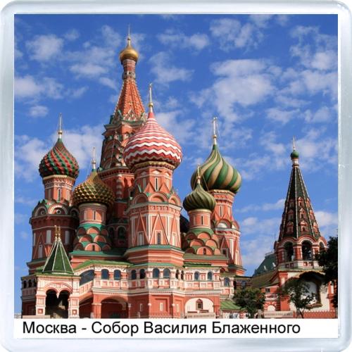 Магнит: Россия. Москва. Собор Василия Блаженного