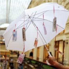 Зонт-трость Свадебный