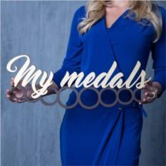 Медальница My medals