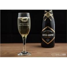 Бокал для шампанского Её любимый