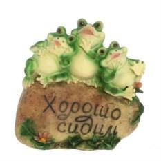 Декоративная садовая фигура Лягушки на камне