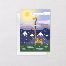 Открытка «Жираф»