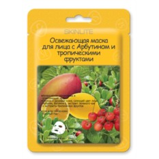 Освежающая маска для лица с арбутином и фруктами