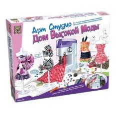 Детская швейная машинка Дом высокой моды