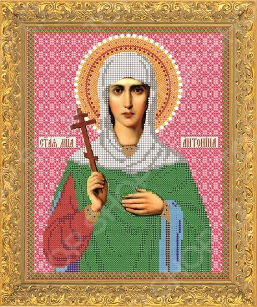 Набор для вышивания бисером «Святая мученица Антонина»