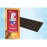 Именная шоколадная открытка «Зайка с подарком»