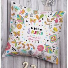Декоративная подушка с вашим именем Любимой маме