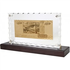 Банкнота 5000 рублей в стекле