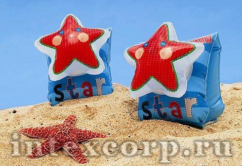 Надувные нарукавники Звезды