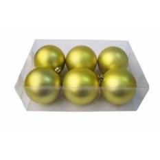 Новогодние матовые золотые шары