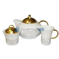 Чайный сервиз Сверкающая свадьба на 2 персоны