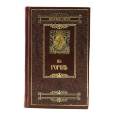 Книга Н.В. Гоголь. Собрание сочинений