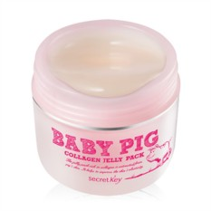 Желейная маска с коллагеном и гиалуроновой кислотой Baby pig