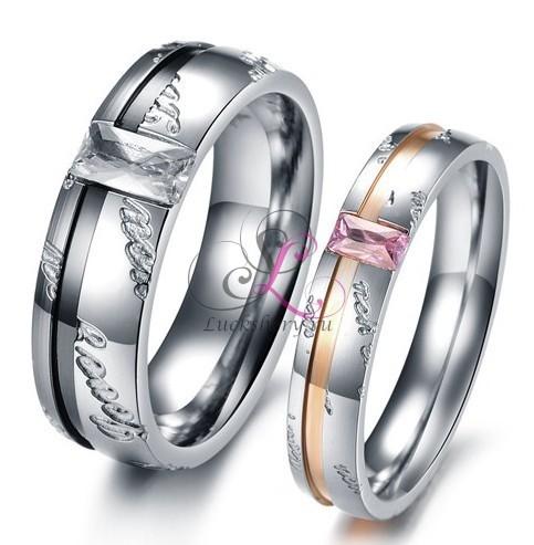 Кольца для пары (двойные)